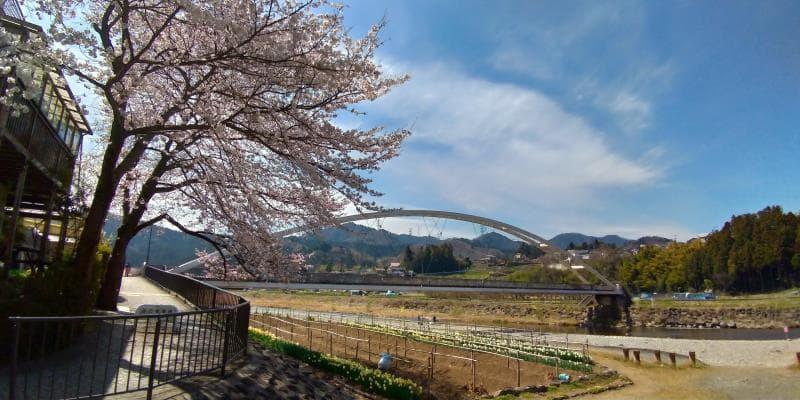秋川にかかるあゆみ橋