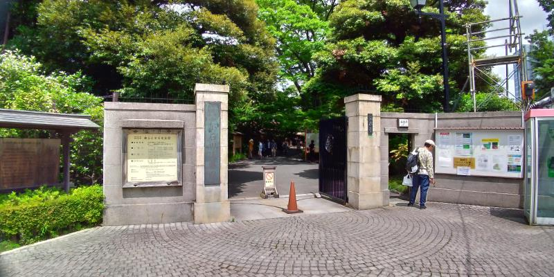 小石川後楽園入口