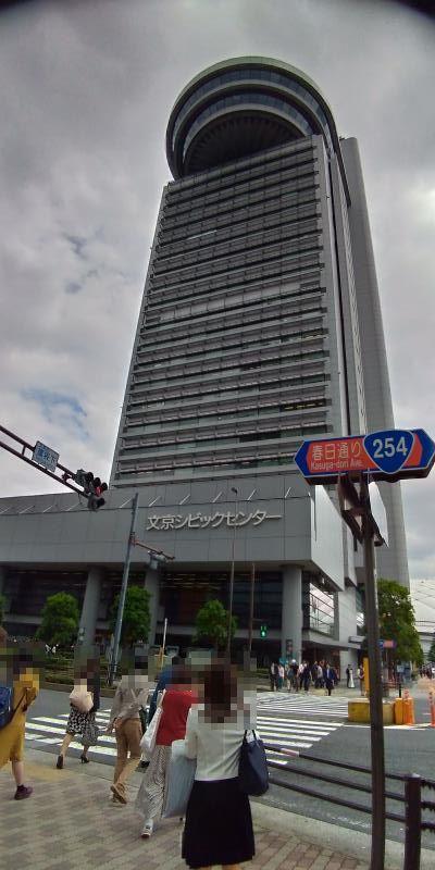 そびえ立つ文京シビックセンター