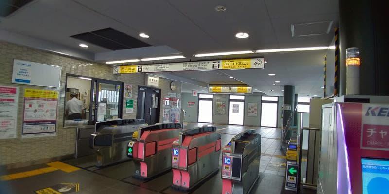 百草園駅改札