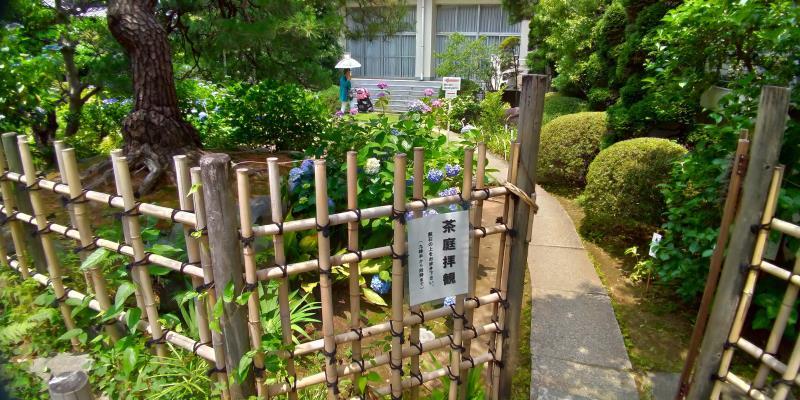 竹の柵で囲われた茶庭への入口