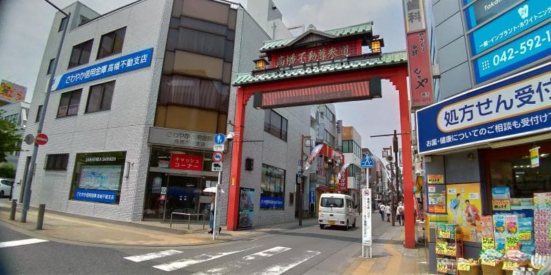 高幡不動参道商店街の門
