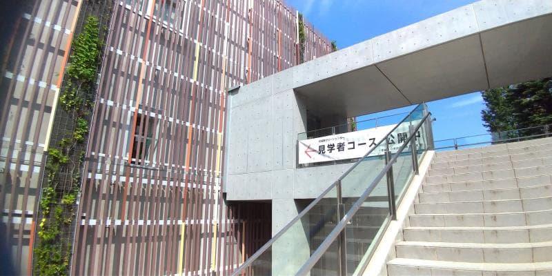 武蔵野クリーンセンター入口