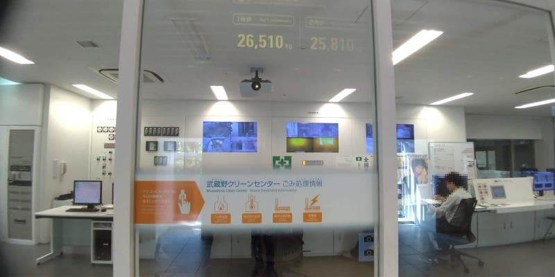 ガラスに表示される情報