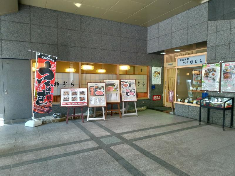 1階の和食屋