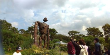 三鷹の森ジブリ美術館のロボット兵
