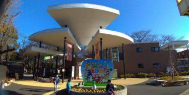 羽村市動物園リニューアル